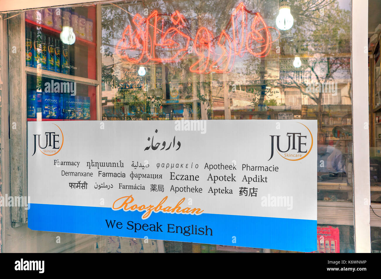 Fars Province, Shiraz, Iran - 18 april, 2017:  Showcase pharmacy with information message, we speak English, and translated the word pharmacy into sev - Stock Image