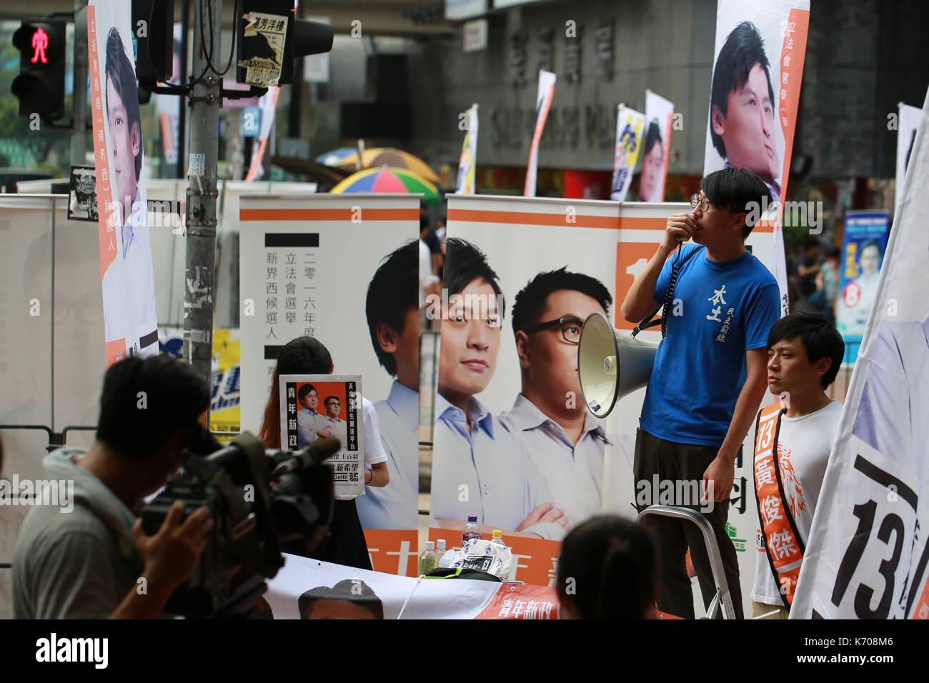 Edward Leung Tin kei, leader of Hong Kong Indigenous present in the street  in hong kong Stock Photo