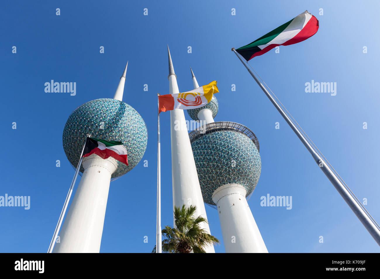Kuwait Towers - Stock Image