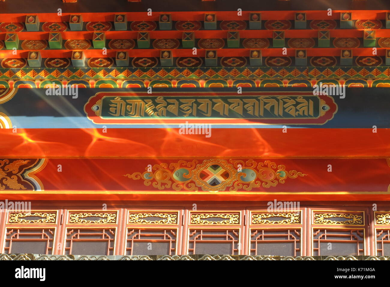 Tibetan structure. Yunnan, China. - Stock Image