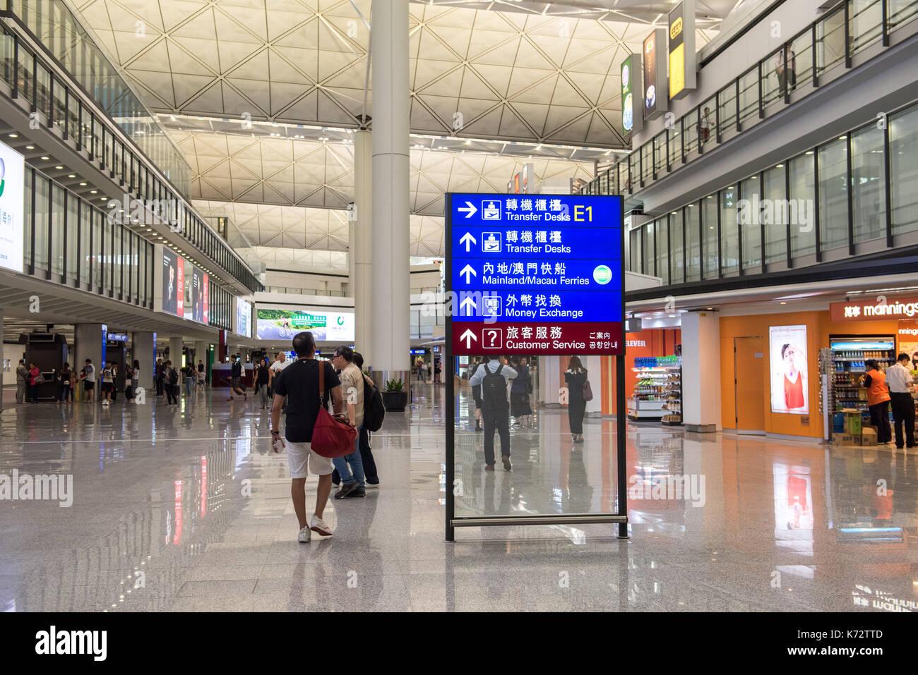Airside arrivals area Hong Kong International Airport Check Lap Kok. Jayne Russell/Alamy Stock Photo - Stock Image