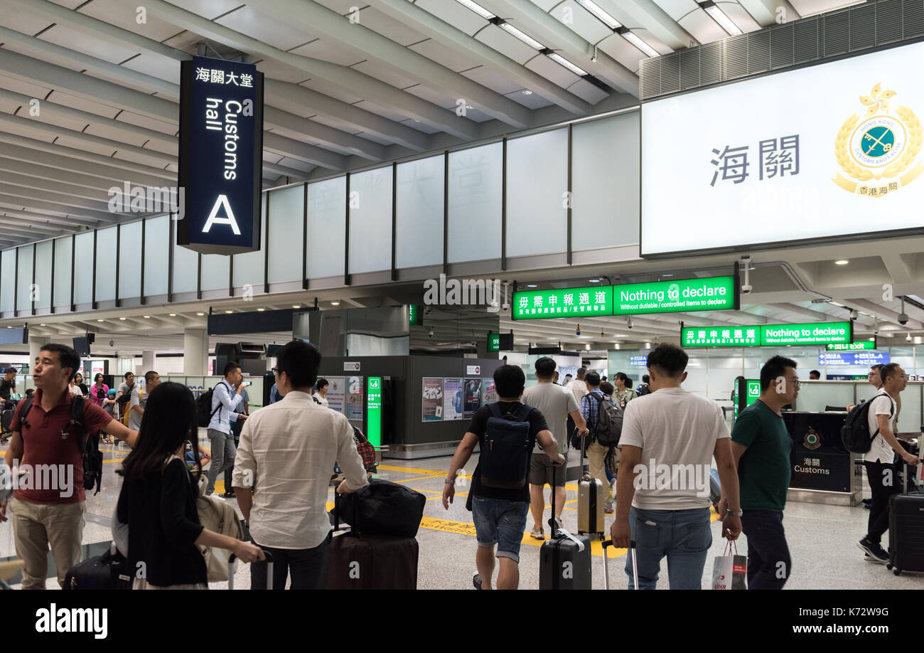 Hong Kong International Airport Check Lap Kok. Jayne Russell/Alamy Stock Photo - Stock Image