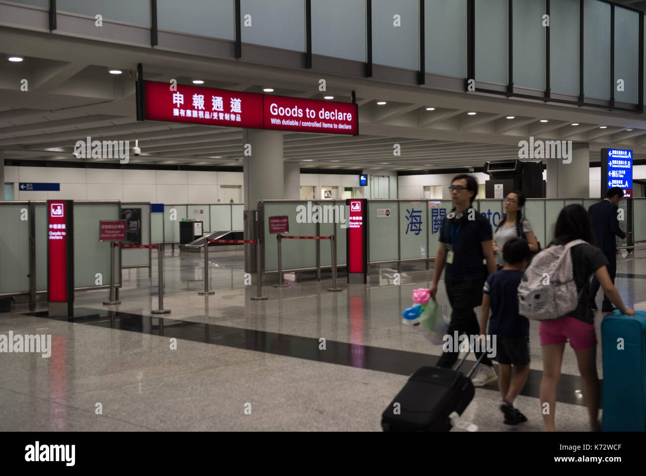 Hong Kong International Airport Check Lap Kok. Jayne Russell/Alamy Stock Photo Stock Photo