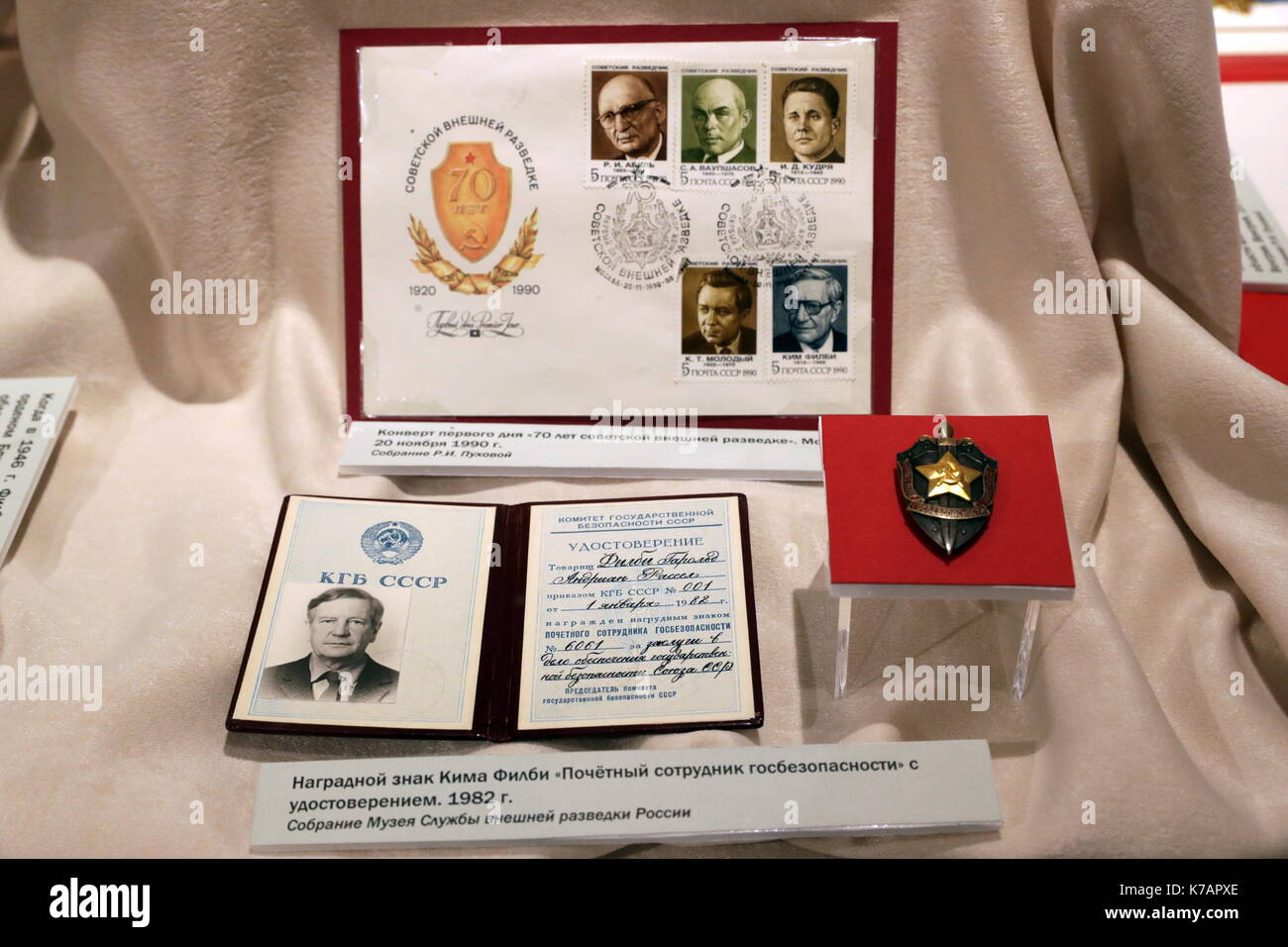 Moscow, Russia. 15th Sep, 2017. A decoration awarded by the KGB to Kim Philby for his contribution to the national security of the USSR on display as part of an exhibition titled 'Kim Philby in intelligence services and in personal life' about Harold Adrian Russell Philby (Kim Philby), a British intelligence worker who provided intelligence to the Soviet Union, at the office of the Russian Historical Society. Credit: Alexander Shalgin/Press Office of the Russian Historical Society/TASS/Alamy Live News - Stock Image