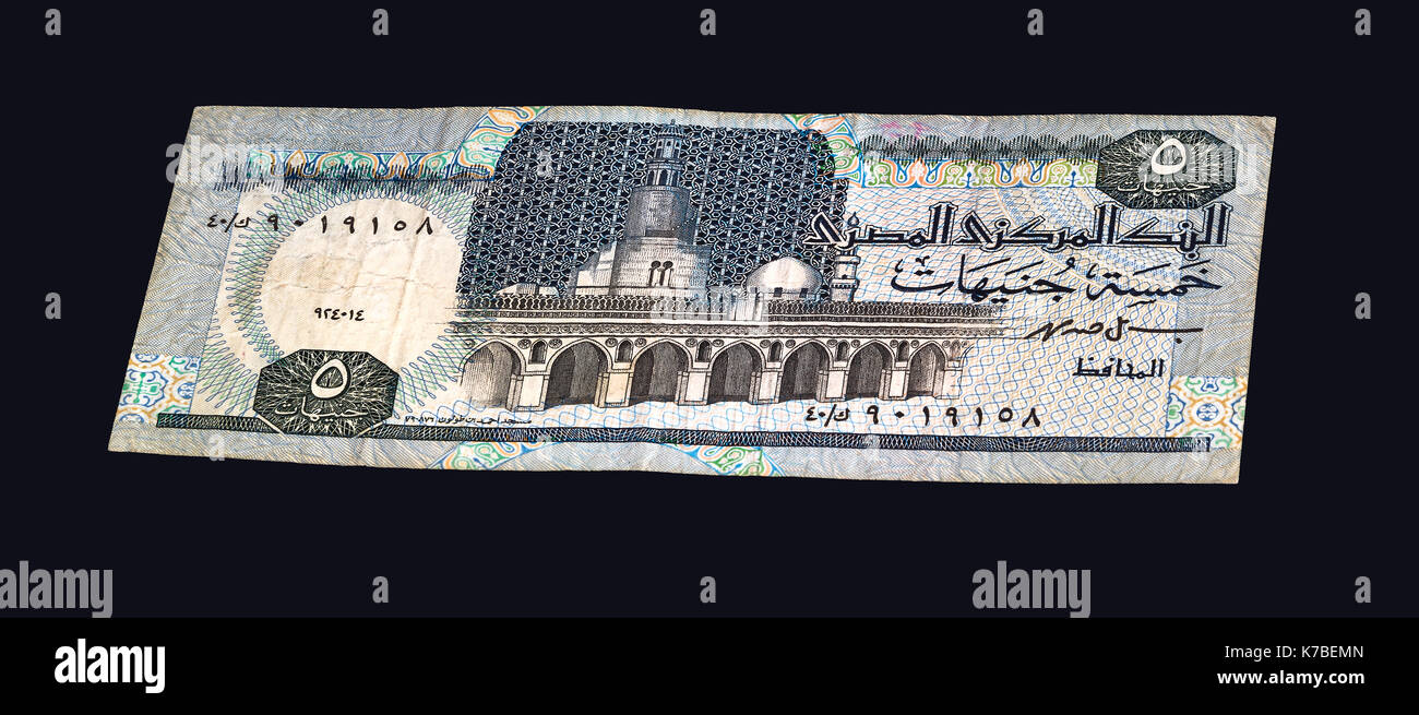 Egyptian pounds - national currency of Egypt. Stock Photo
