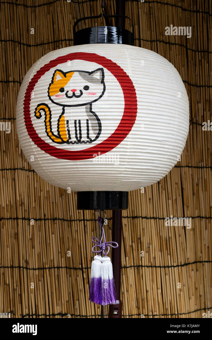 Kyoto, Japan -  May 16, 2017: Japanese paper lantern decorated with a cat - Stock Image