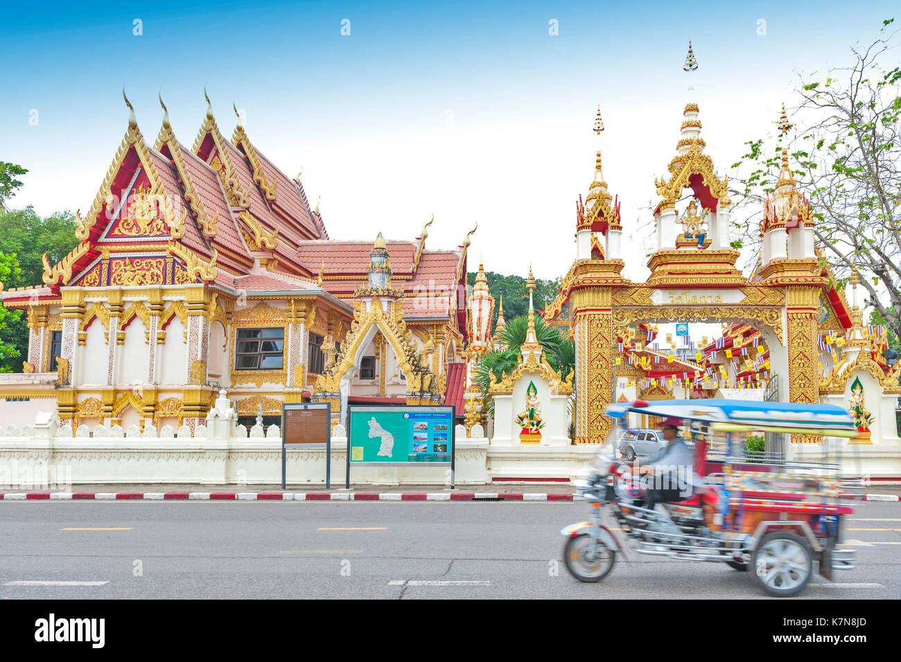 Wat Okat Si Bua Ban, old sacred temple houses two revered Buddha images, Phra Tio and Phra Thiam in the city of Nakhon Phanom Province, Thailand - Stock Image