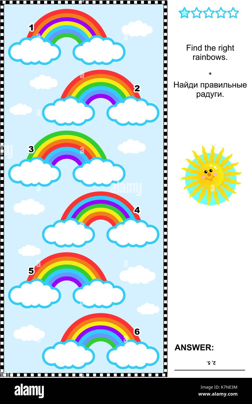 Children Right Stock Vector Images - Alamy