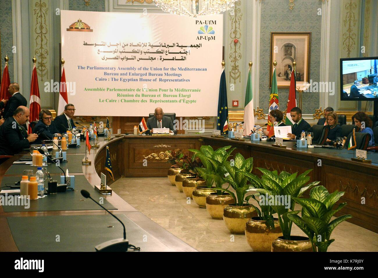 Cairo egypt th sep speaker of the egyptian parliament