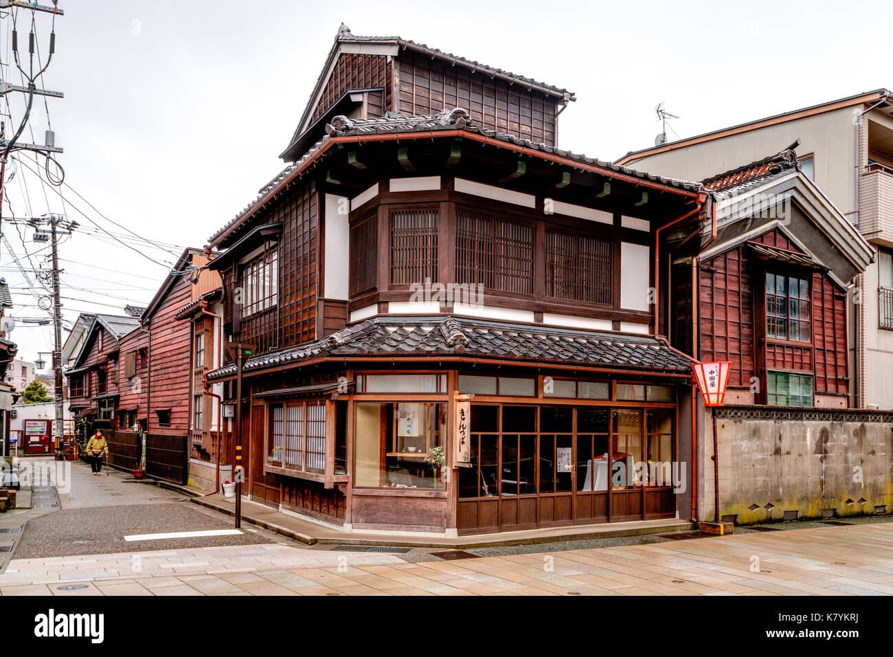 Chaya Japanese Restaurant