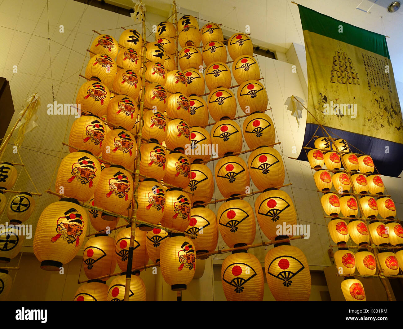 Akita, Japan - May 17, 2017. Kanto Lanterns at traditional art museum in Akita, Japan. Akita Kanto Festival Important Stock Photo