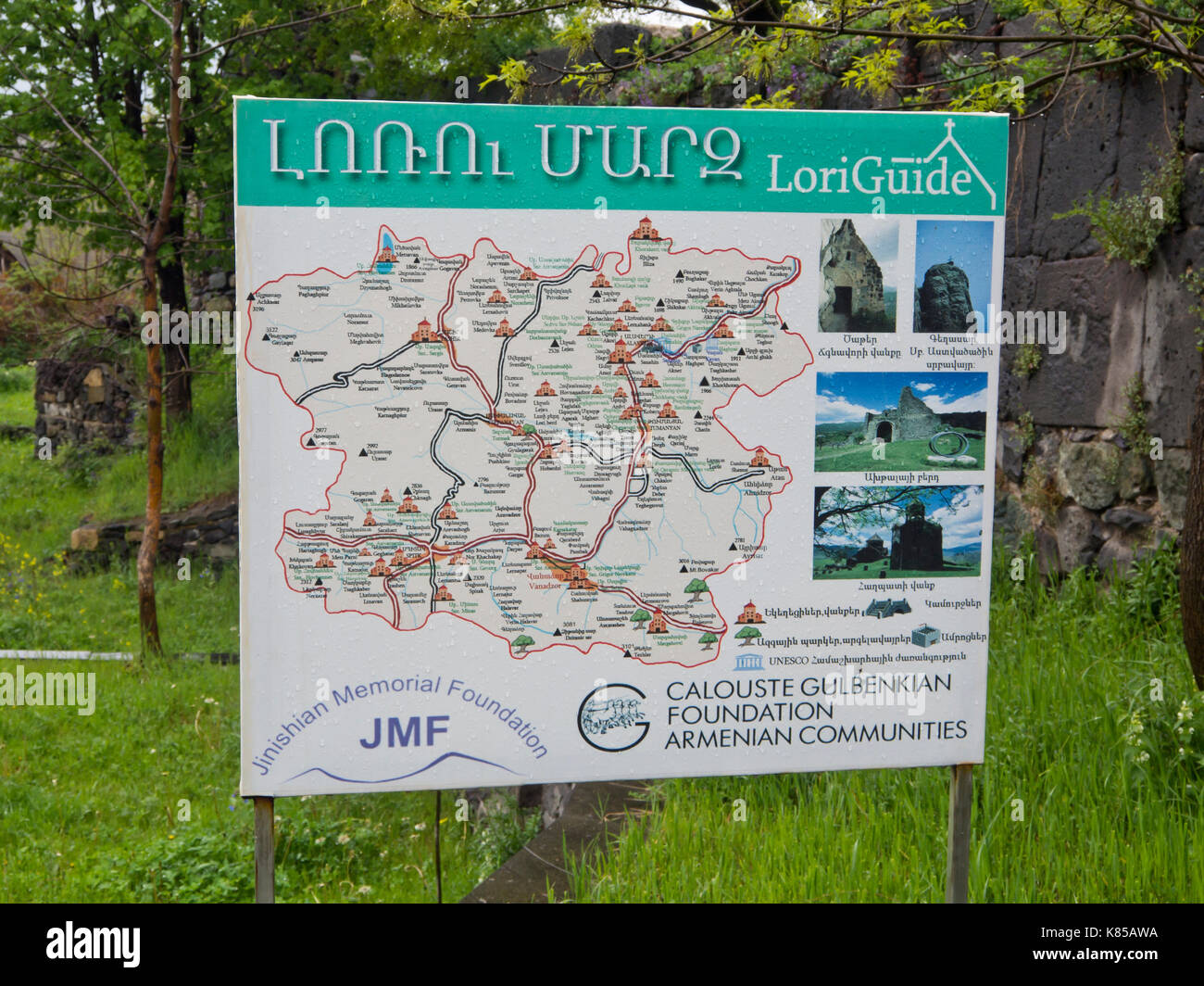 Information poster, map of important monuments all over Armenia set up at Haghpat Monastery Haghpatavank, showing supportive foundations - Stock Image