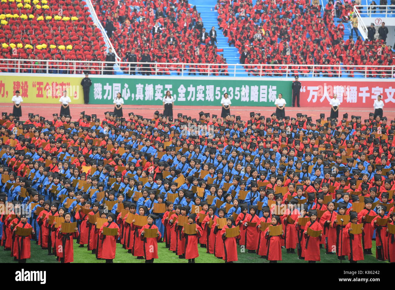 Jilin, China  17th Sep, 2017  Thousands of students recite