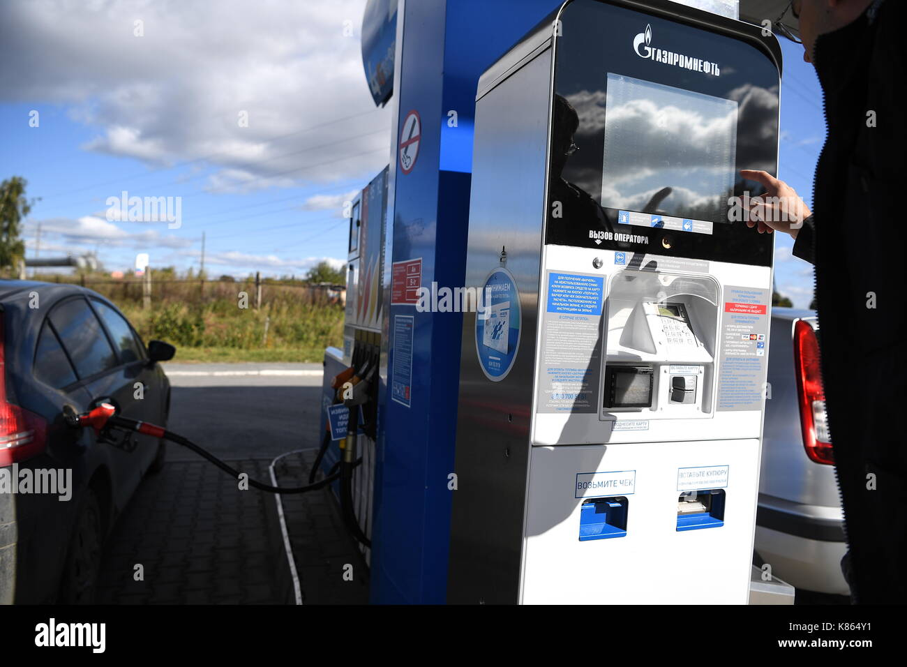 Excise on fuel in Russia