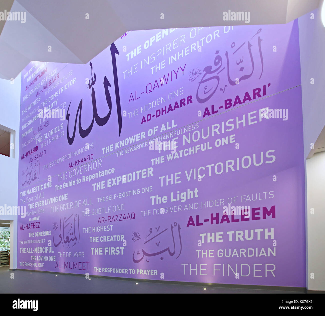 Three-storey high mural on the atrium wall of a new, Islamic Faith School in London. Displays descriptions of The Prophet in English and Arabic text. - Stock Image