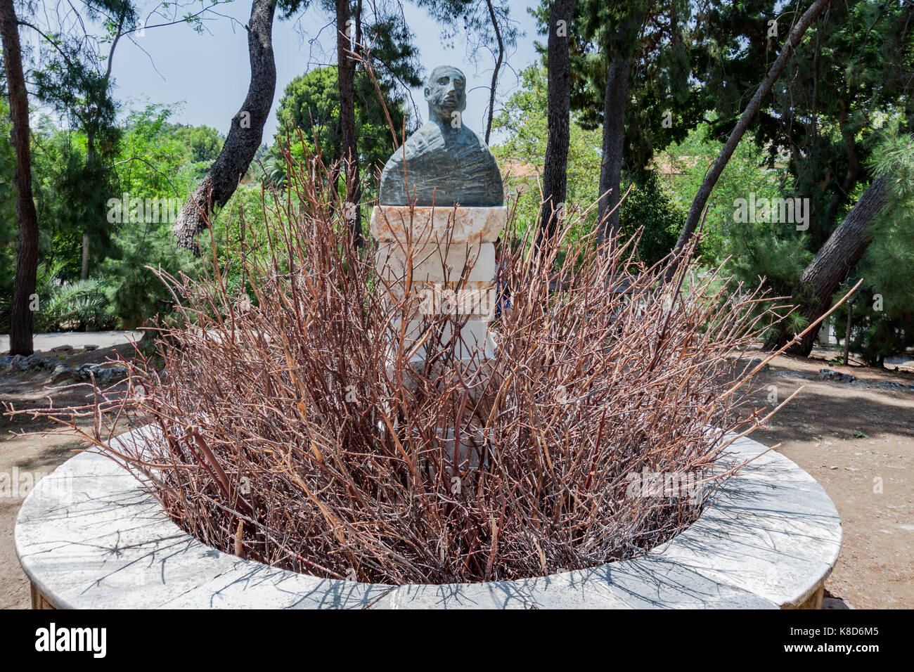 National Gardens Athens Greece Stock Photo