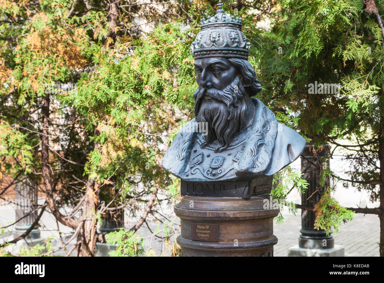 MOSCOW, RUSSIA - SEPTEMBER 16, 2017: Ivan the Terrible bust on Alley of the Rulers of Russia in courtyard of Military - Stock Image