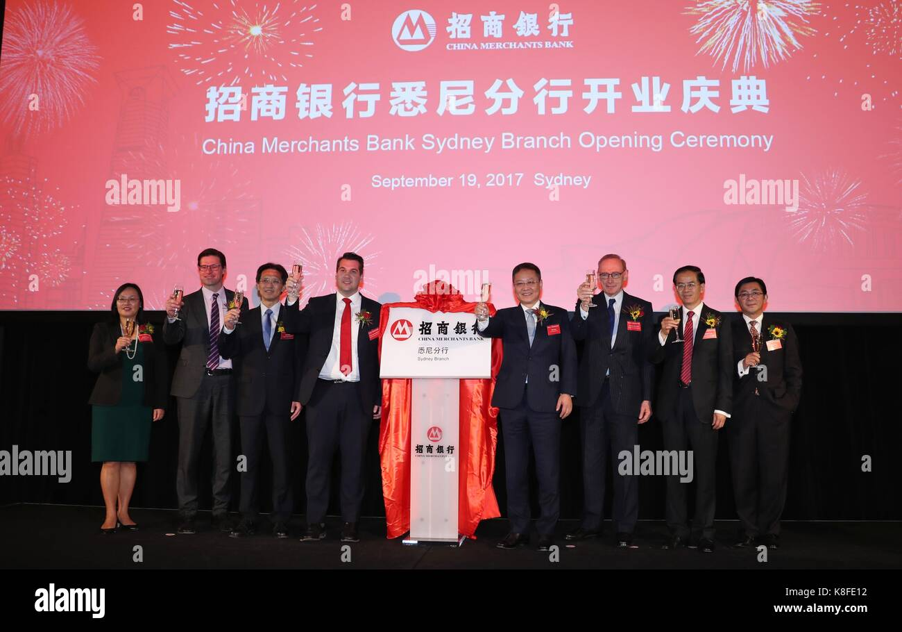 (170919) -- SYDNEY, Sept. 19, 2017 (Xinhua) -- Guests attend the opening ceremony of China Merchants Bank Sydney - Stock Image