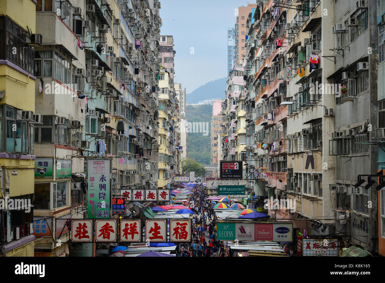Hong Kong - Mar 29, 2017. Many old buildings at Fa Yuen street market in Hong Kong. The area is popular with tourists - Stock Image