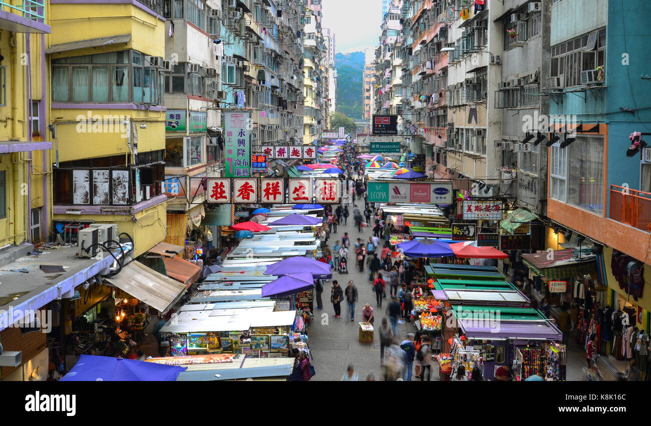 Hong Kong - Mar 29, 2017. Many shops located at Fa Yuen street market in Hong Kong. The area is popular with tourists - Stock Image