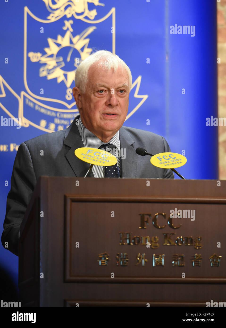 HONG KONG SAR,CHINA.19th September 2017. The Rt. Hon. Lord Patten of Barnes CH, former Governor of Hong Kong, gives - Stock Image