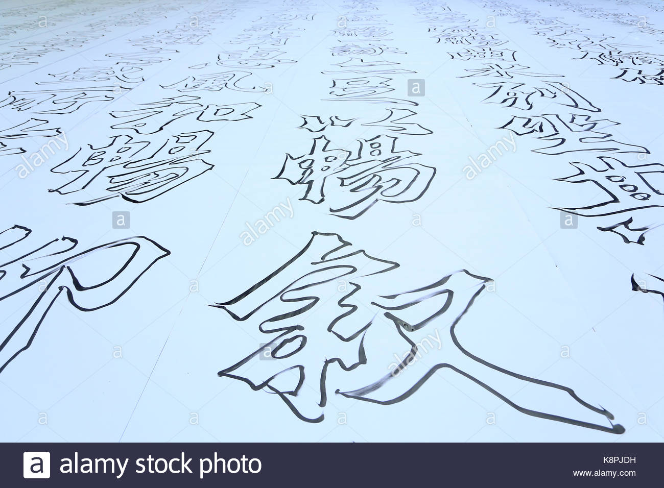 Hangzhou, Zhejiang, China. 20th Sep, 2017. Chinese calligraphy artist Chengwu Wang is writing the famous 'The - Stock Image