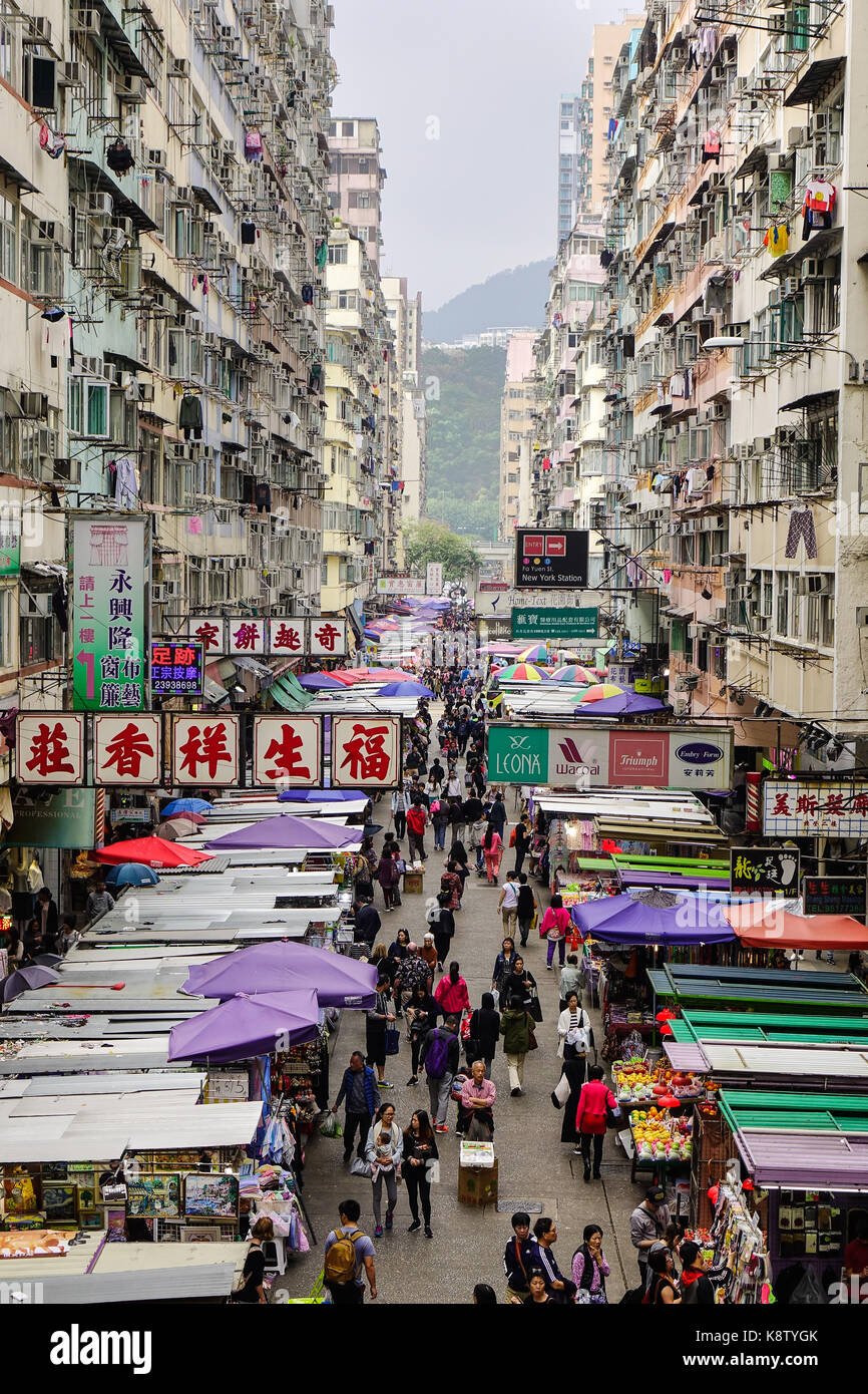 Hong Kong - Mar 29, 2017. Fa Yuen street market with many old buildings in Hong Kong. The area is popular with tourists - Stock Image