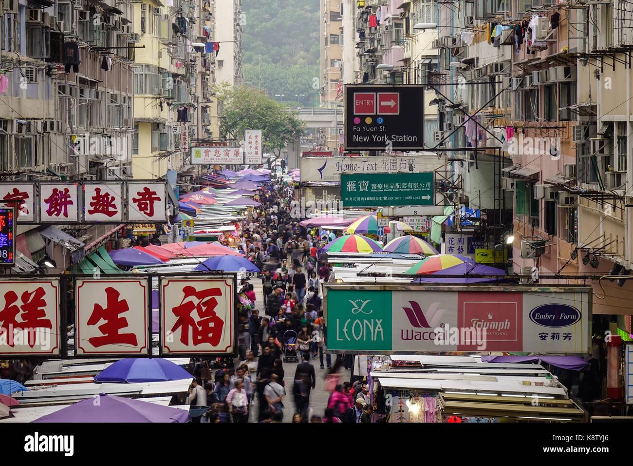 Hong Kong - Mar 29, 2017. People at Fa Yuen street market in Hong Kong. Hong Kong gross domestic product has grown - Stock Image