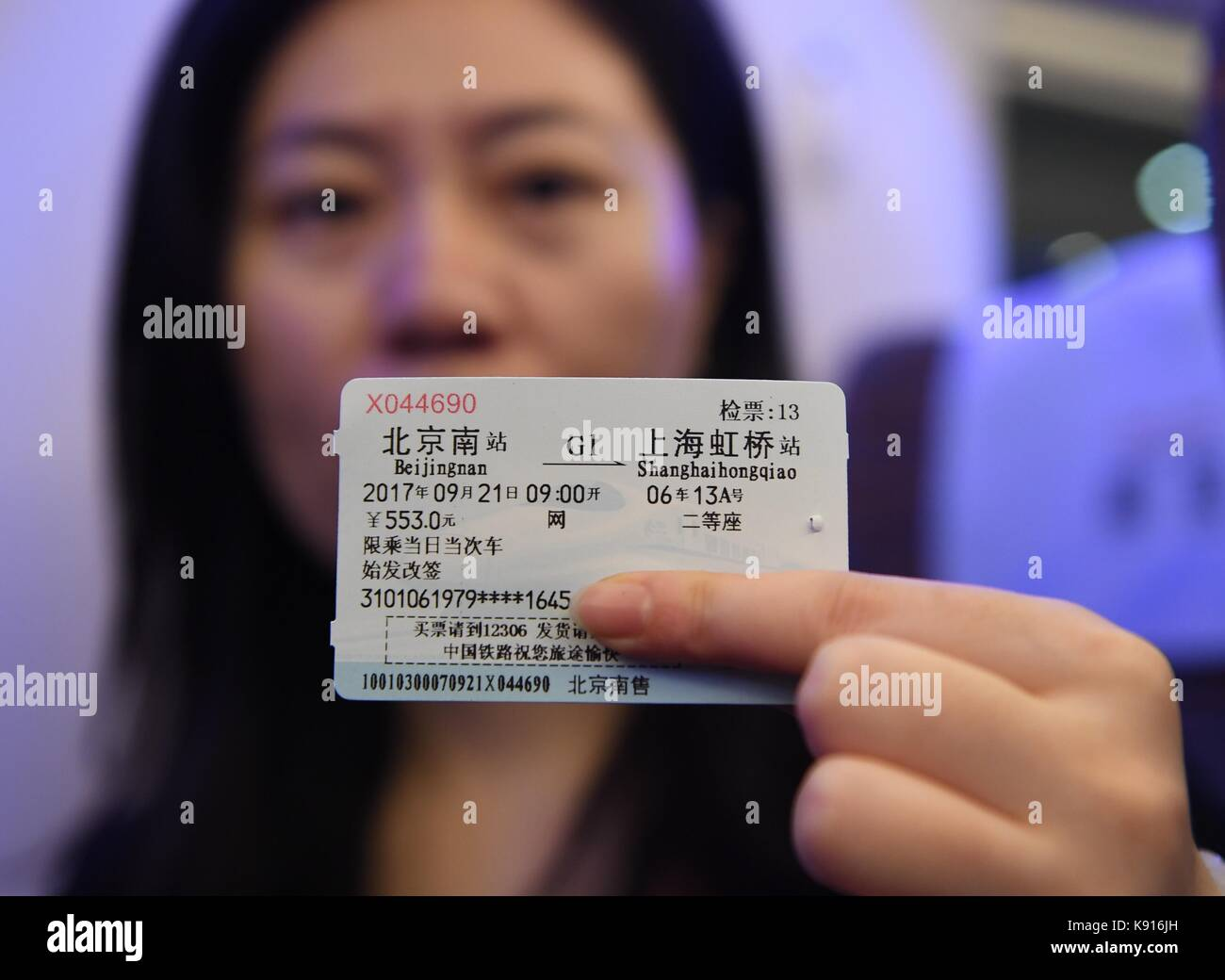 Beijing, China. 21st Sep, 2017. A passenger shows ticket in the G1 Fuxing bullet train, Sept. 21, 2017. China on Stock Photo