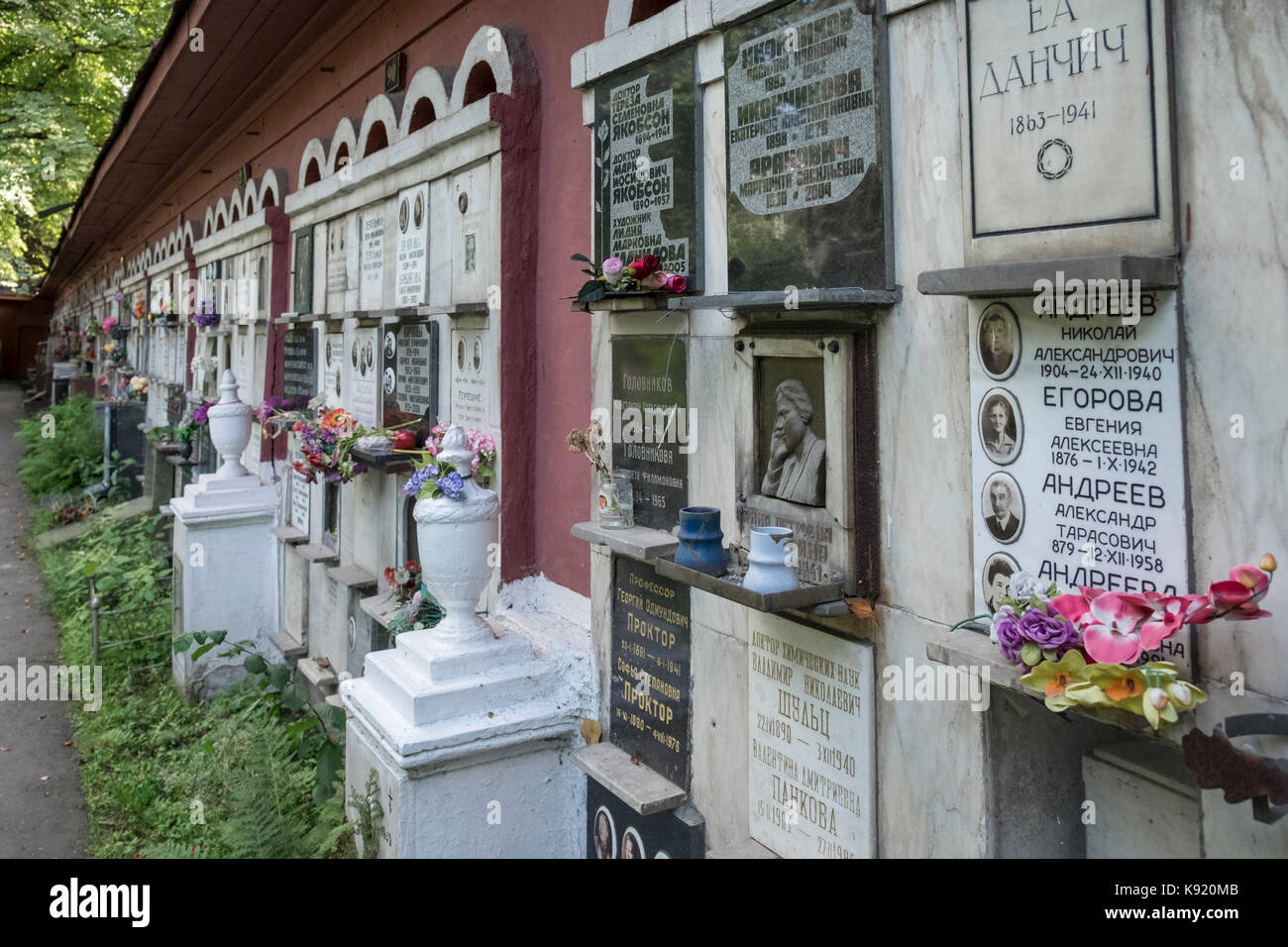 Columbarium and memorials to notable Russians buried at the famous Novodevichy Cemetery, Moscow, Russia. - Stock Image