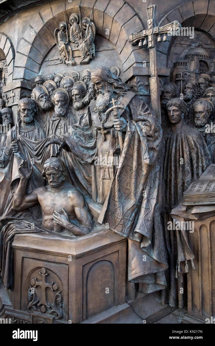Closeup detail of Monument to Prince Vladimir The Great, Borovitskaya Square, Moscow, Russia Stock Photo
