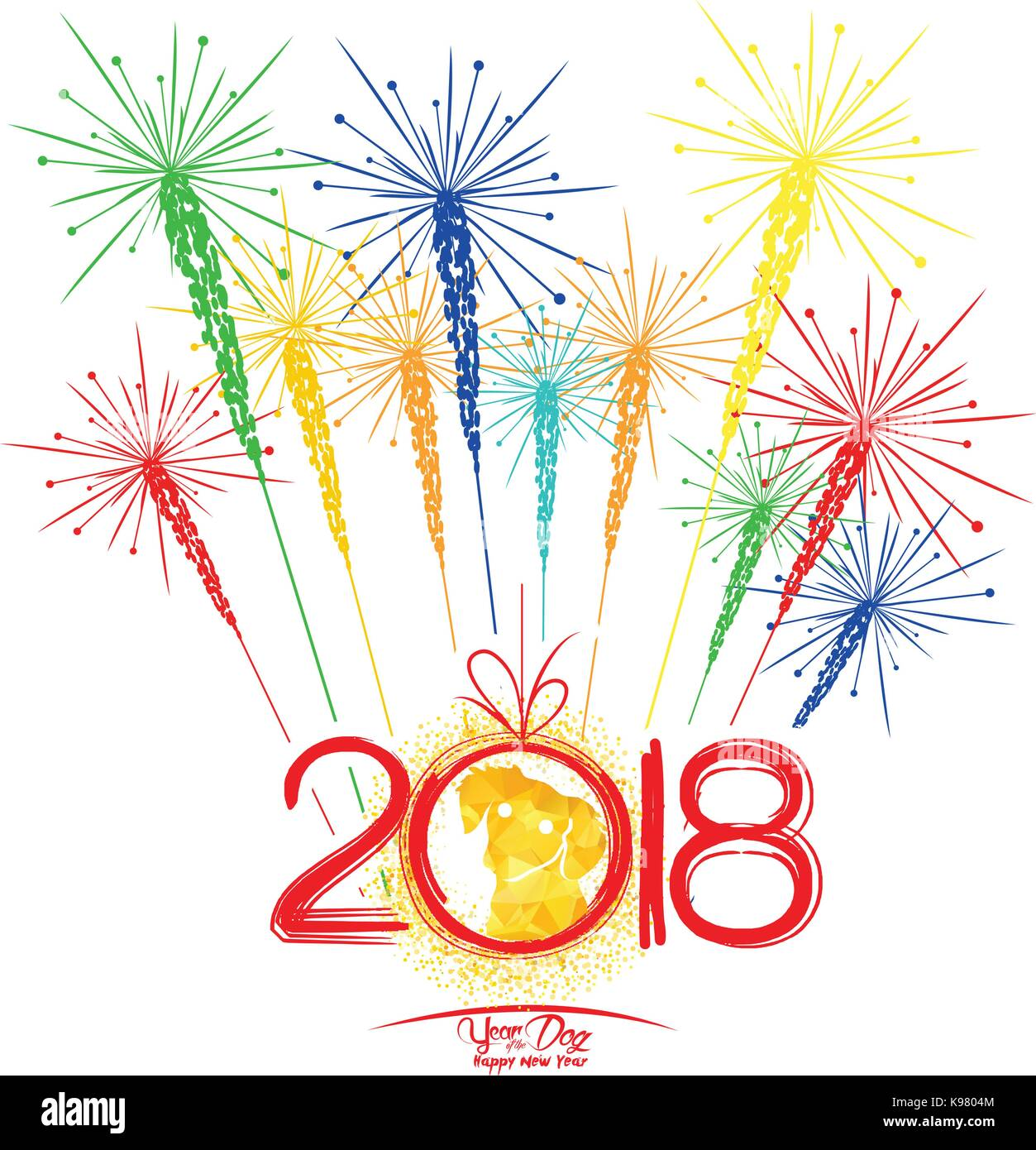 happy new year fireworks 2018 holiday background design year of the dog