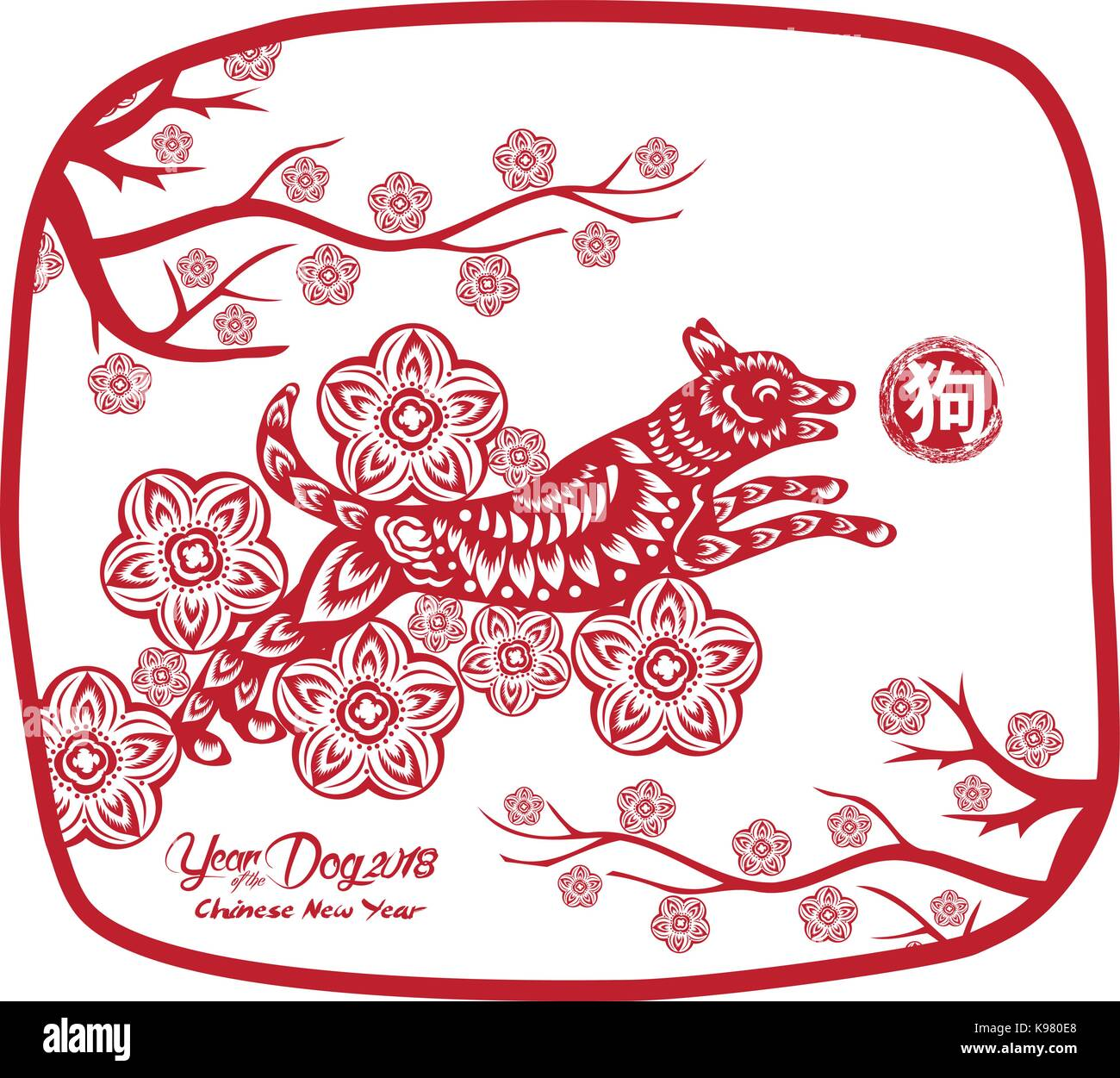Red paper cut dog in frame and flower symbols (hieroglyph: Dog Stock ...