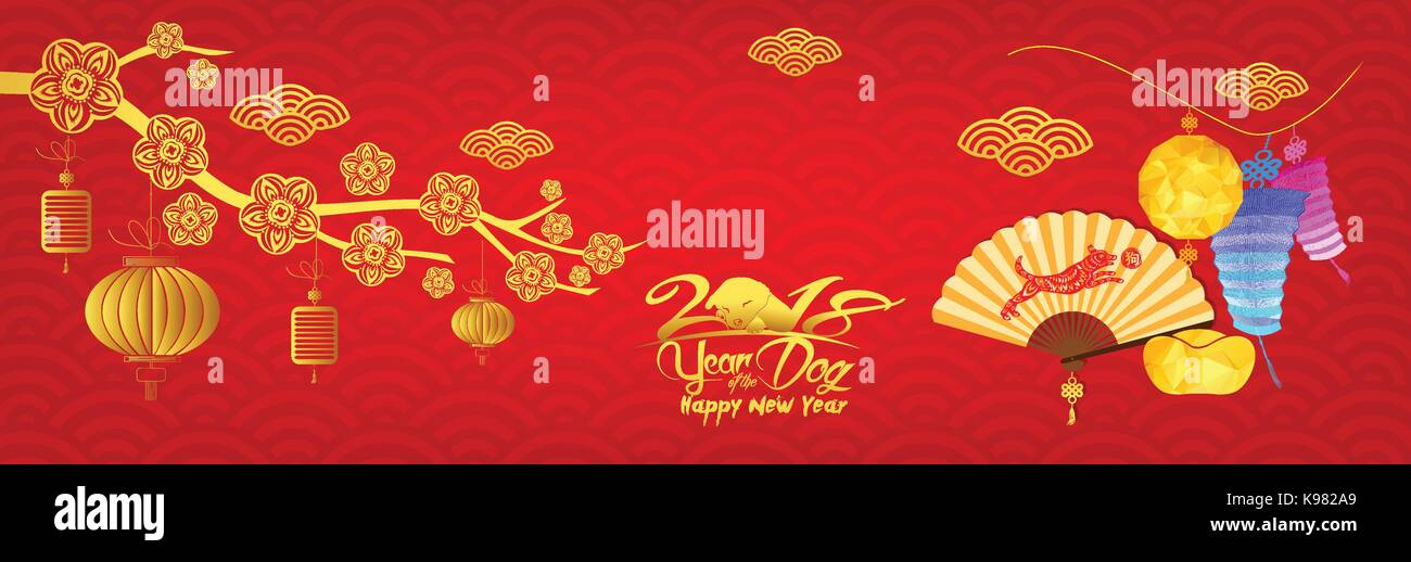 happy new year 2018chinese new year greetings card year of dog hieroglyph