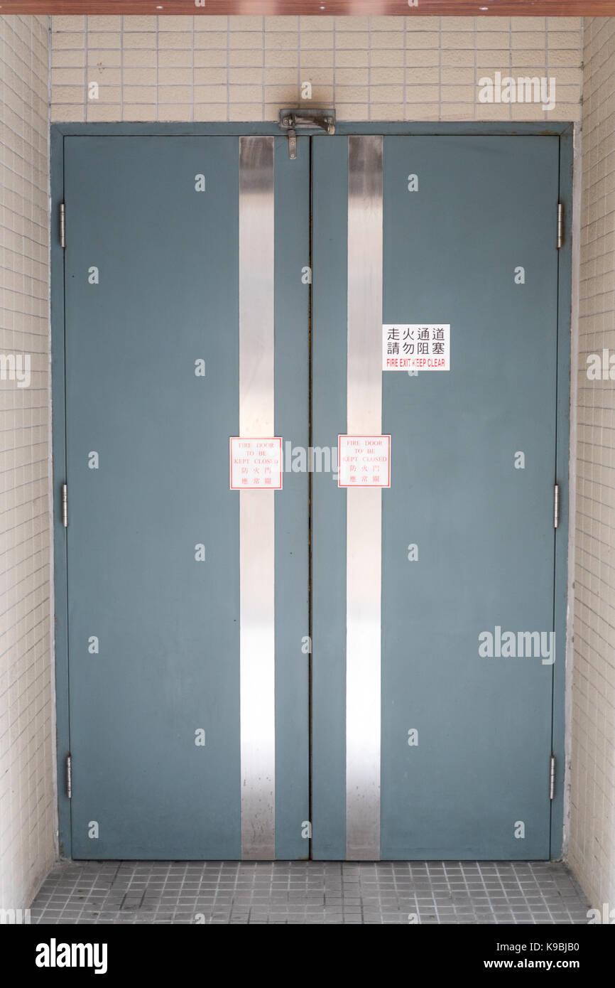 Swinging Door Stock Photos & Swinging Door Stock Images - Alamy