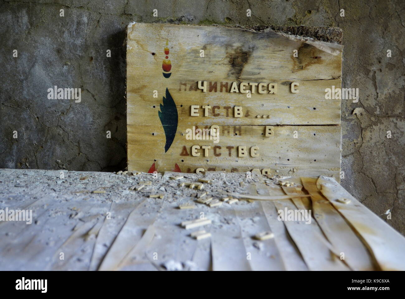 Details of an abandoned school in Pripya, Chernobyl Exclusion Zone, Ukraine. - Stock Image