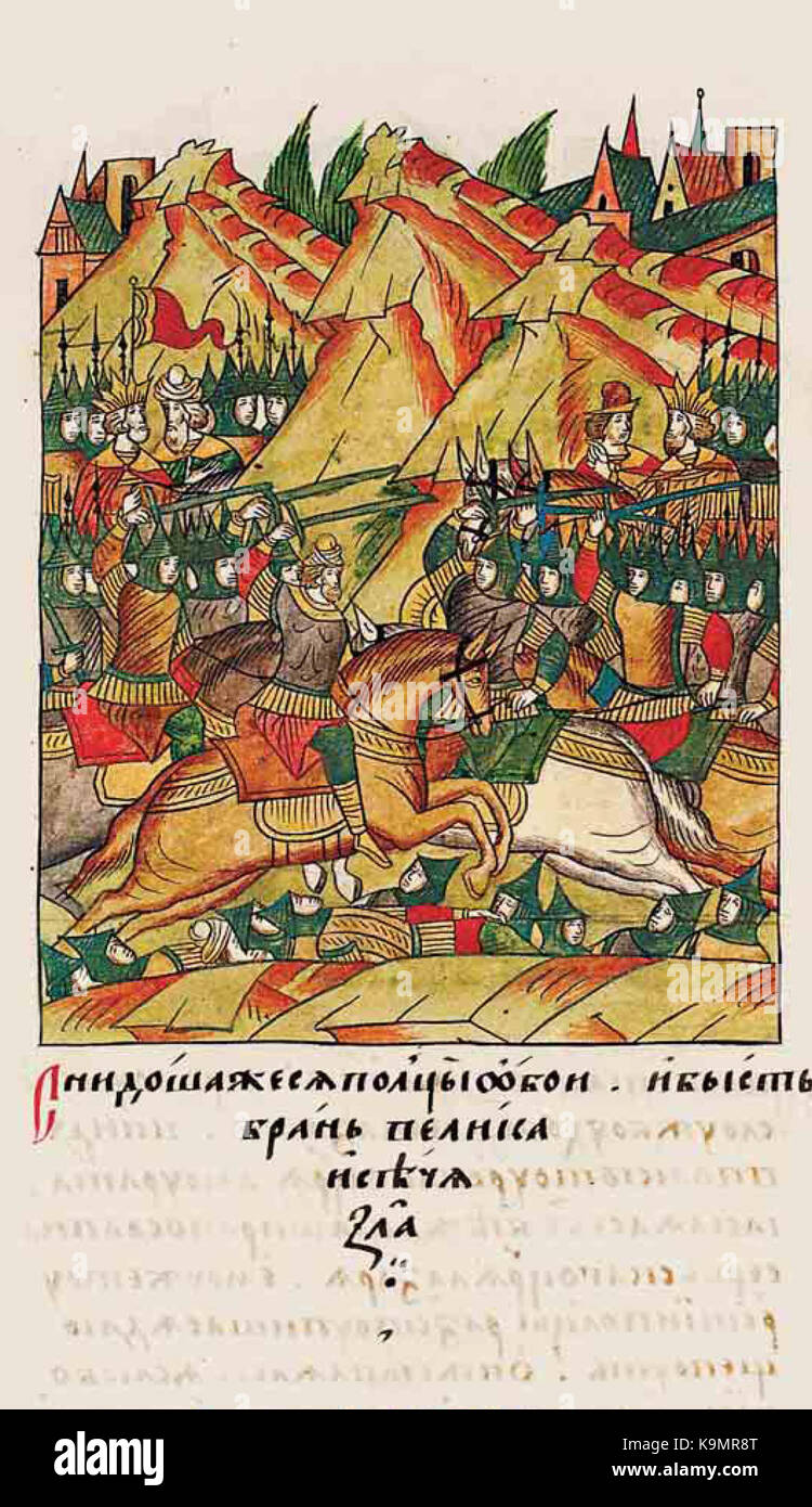 The Russian miniature of the Battle of Kosovo in 1389. - Stock Image