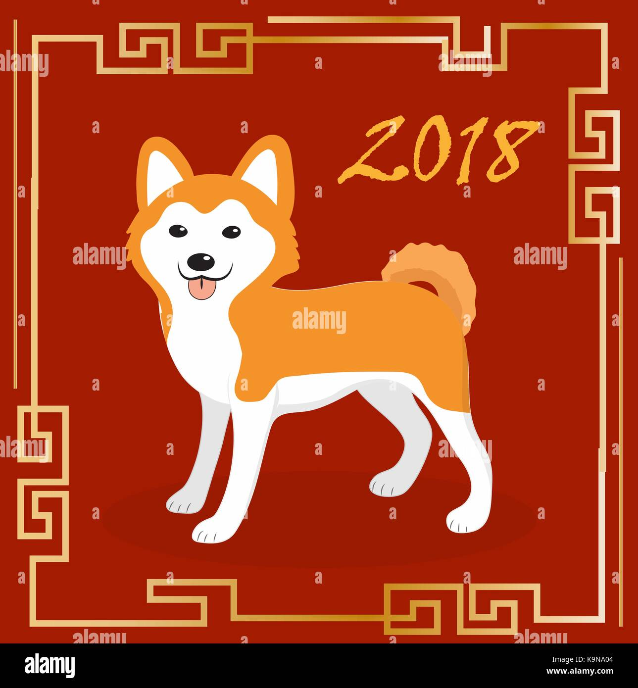 happy chinese new year 2018 greeting card with a dog china new year template for your design vector illustration