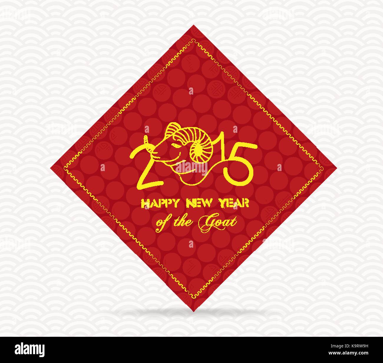 Chinese New Year of the goat greeting card background - Stock Image
