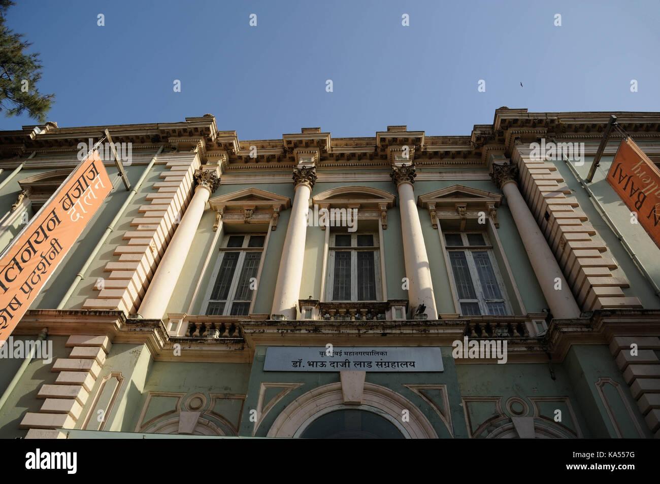 Dr Bhau Daji Lad Museum, Byculla, mumbai, maharashtra, India, Asia - Stock Image