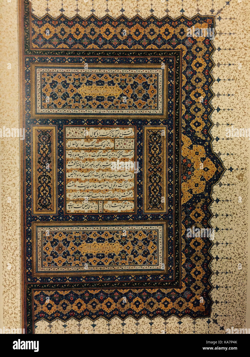 Shahnama Tahmasp folio1 - Stock Image