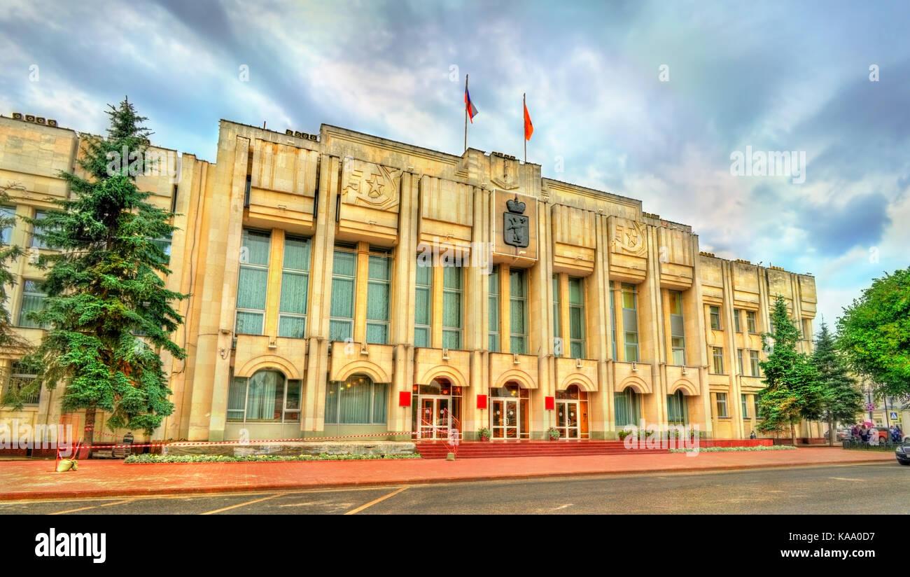 Yaroslavlın en büyük müzesi - Sanat Müzesi 42