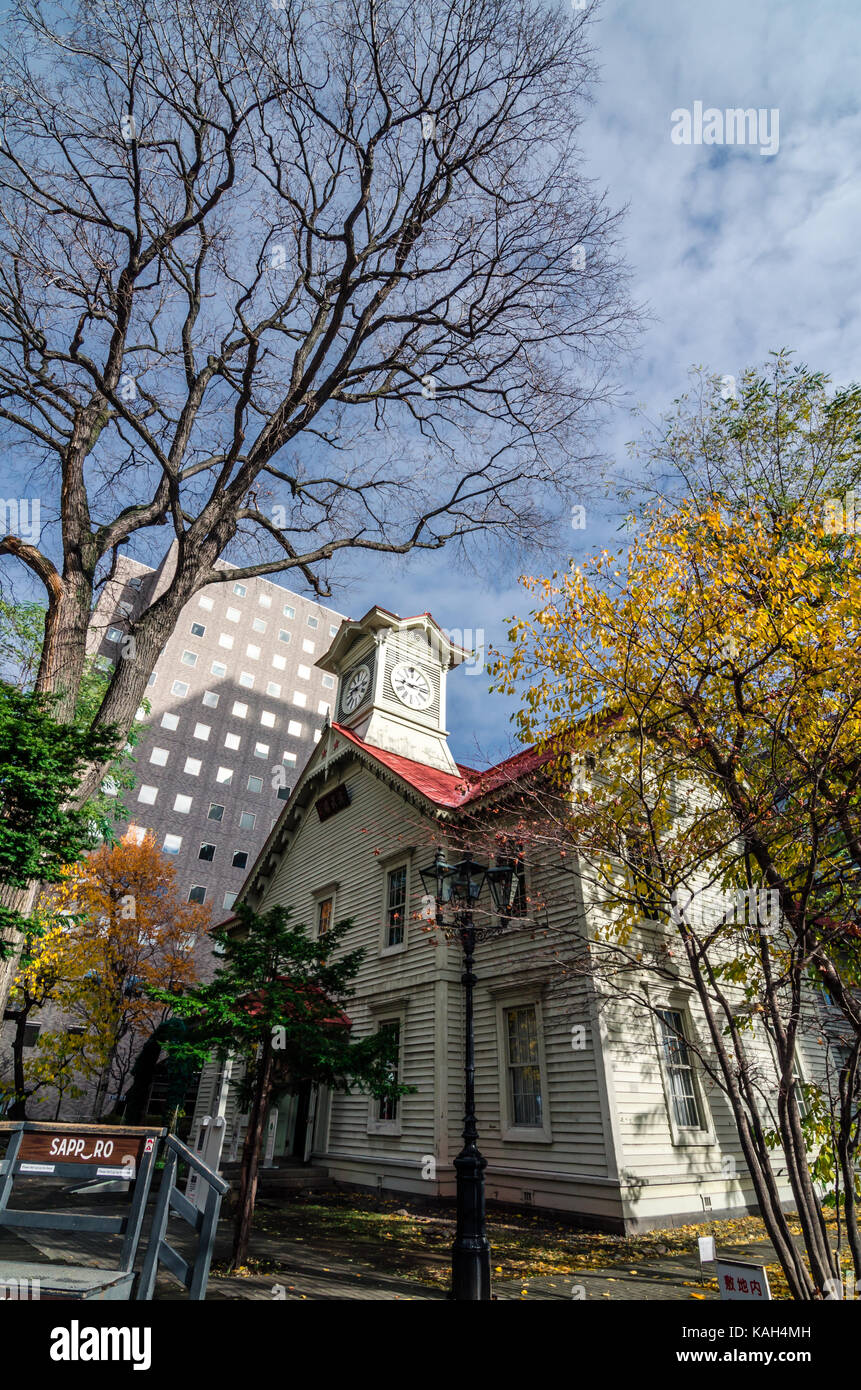 Sapporo Clock Tower is a wooden structure and well-known local tourist attraction. The Clock Tower is a symbol of Stock Photo