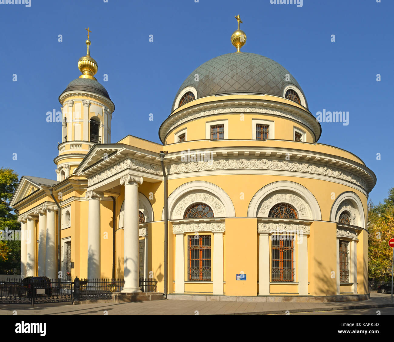"Cathedral of Icon of Mother of God ""Joy of all who Sorrow"". Bolshaya Ordynka Street. Moscow, Russia - Stock Image"