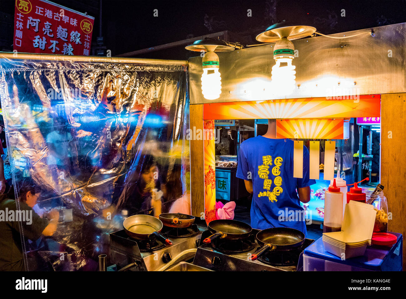 TAIPEI, TAIWAN - JULY 11: This is a night market food stand which