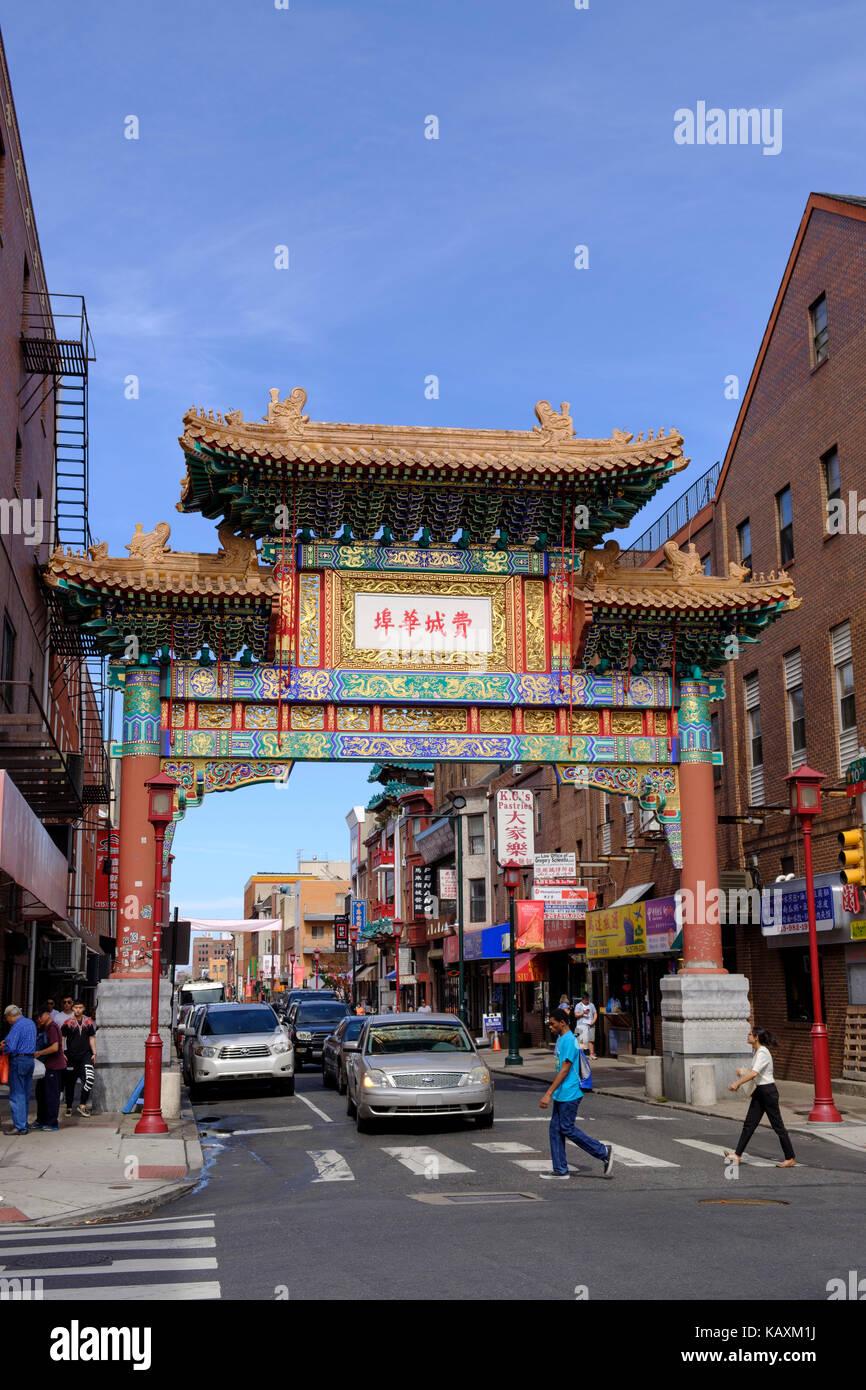 Chinatown Friendship Gate Chinatown Philadelphia Pa Usa Stock Photo Alamy
