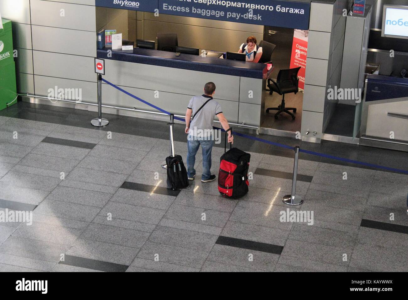 Excess baggage pay-desk at the Vnukovo International Airport (Moscow) - July 2017. - Stock Image