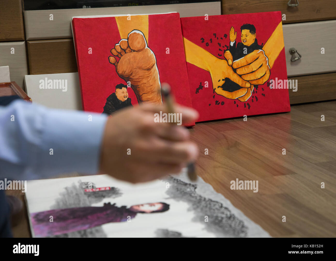 Satire Korea Stock Photos Satire Korea Stock Images Alamy