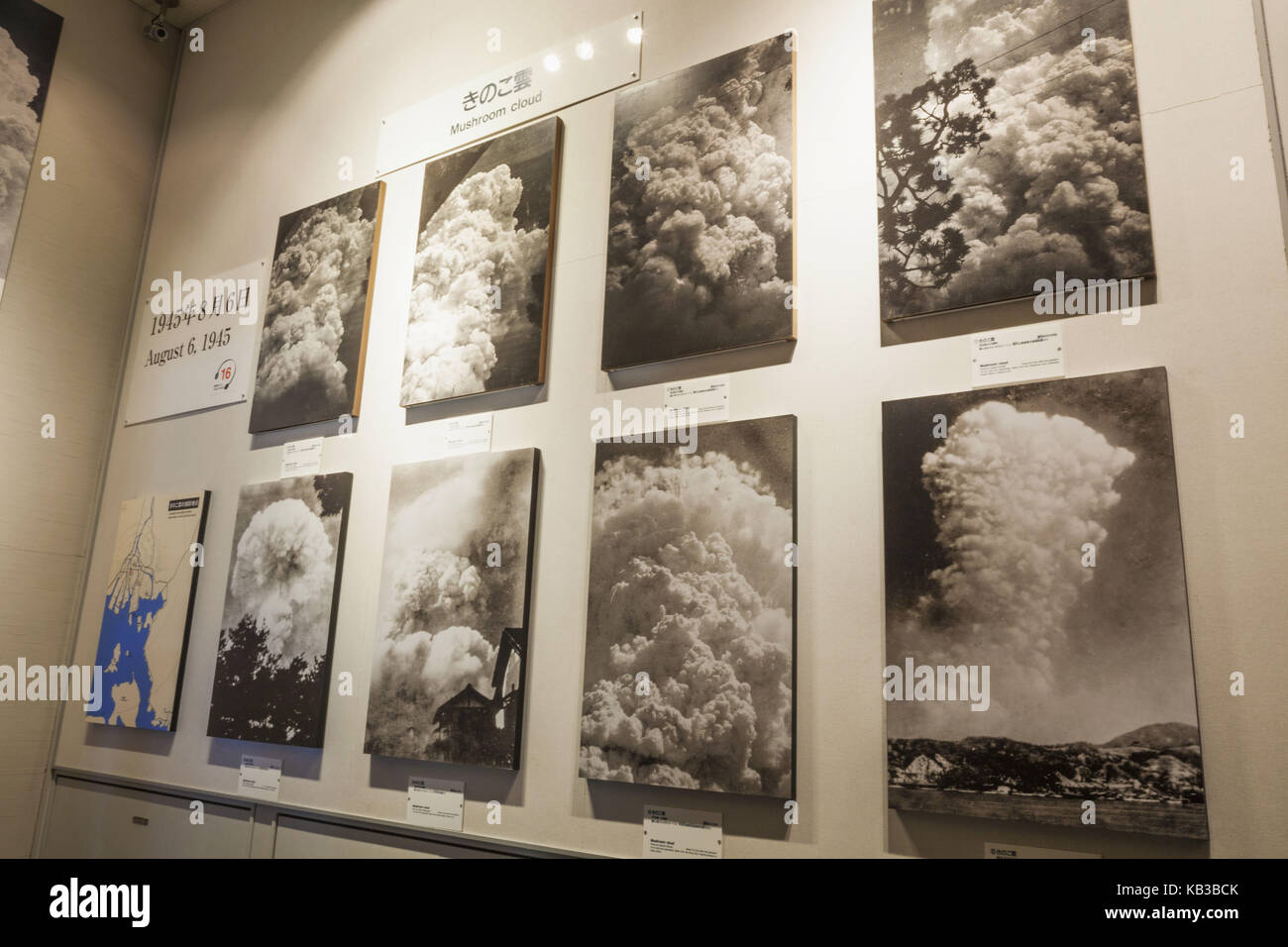 Japan, Kyushu, Hiroshima, peace park, Hiroshima peace museum, inside, exhibit, photographies of the nuclear bomb - Stock Image