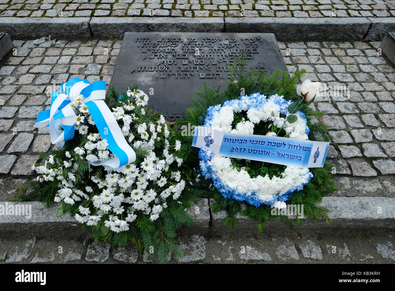 Memorial to the victims of Auschwitz II Birkenau Nazi concentration camp, Poland - Stock Image